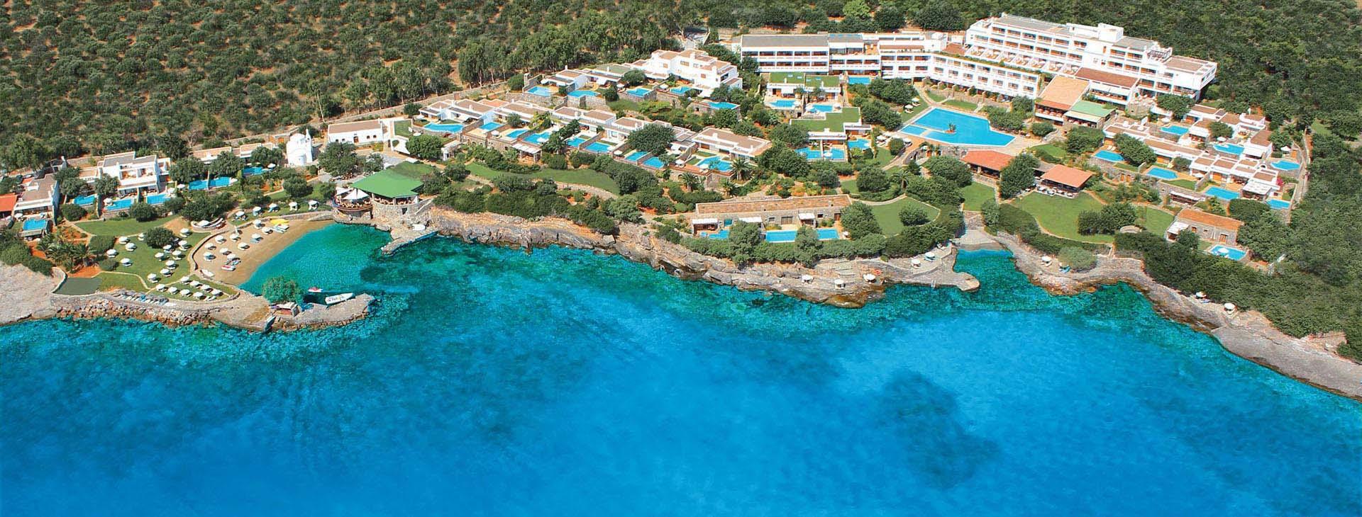Elounda Mare Hotel - Relais Châteaux