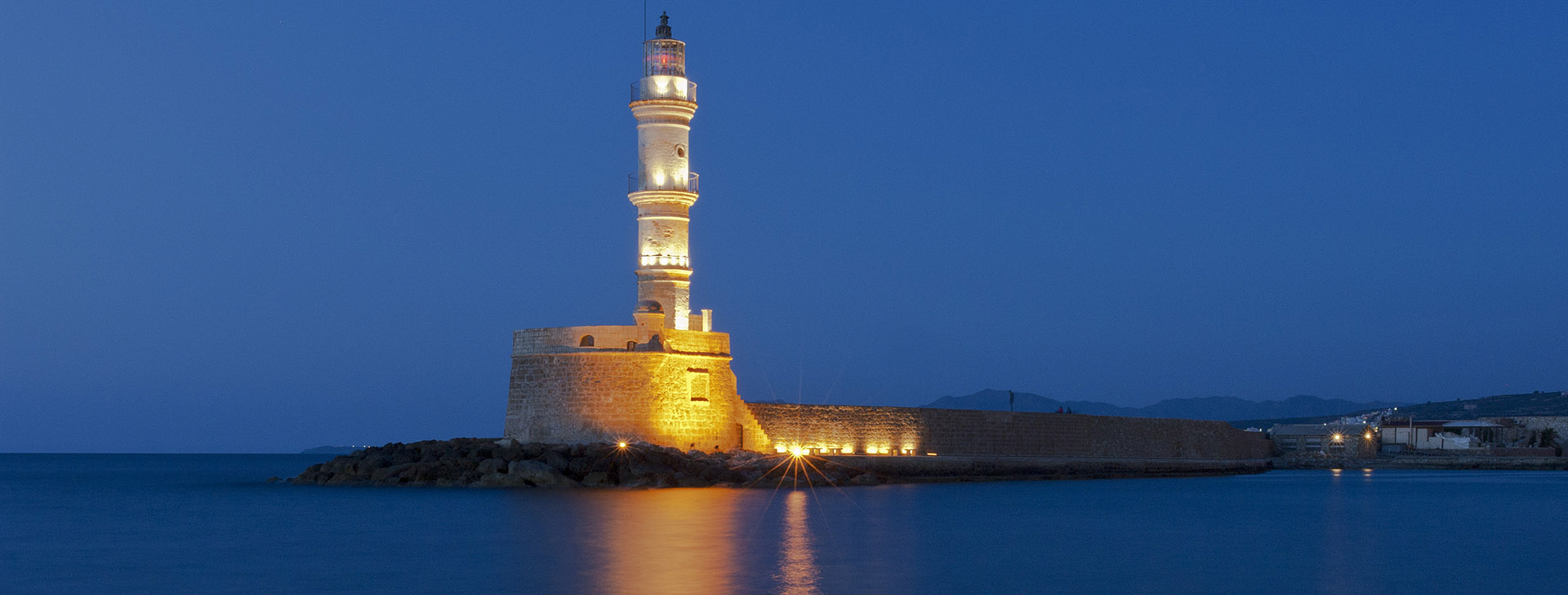 The Venetian Lighthouse at Chania harbour