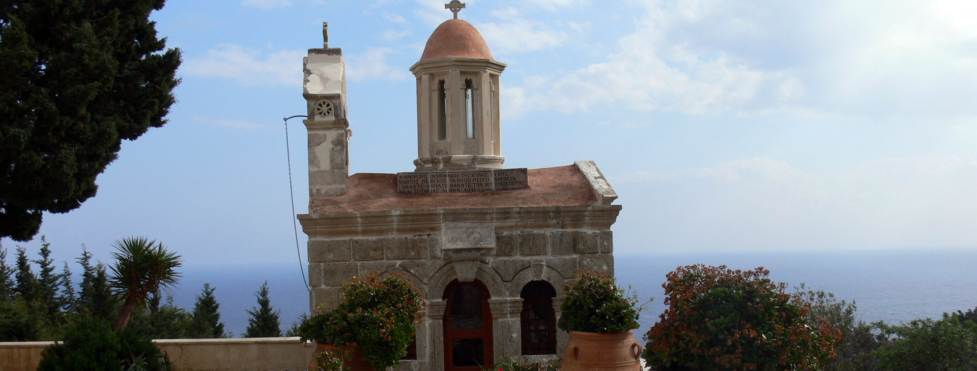 Preveli Monastery, Rethymnon
