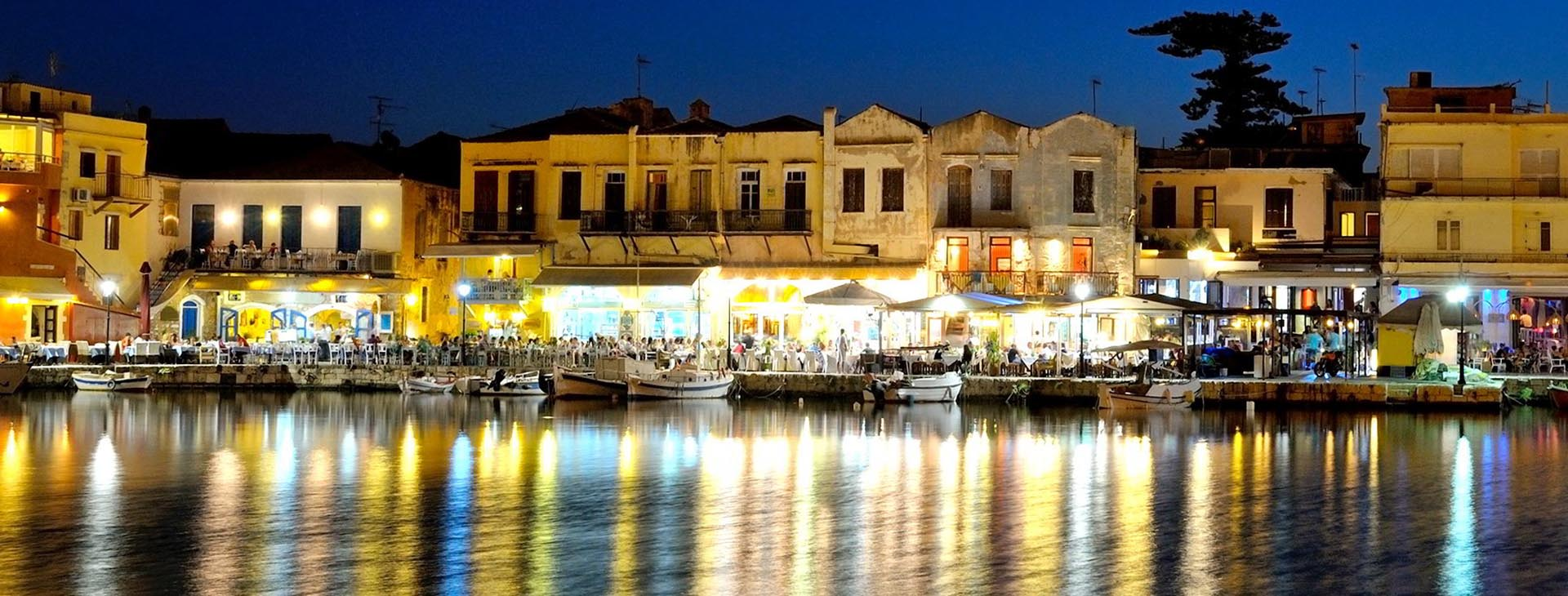 Town of Rethymnon: The old harbour