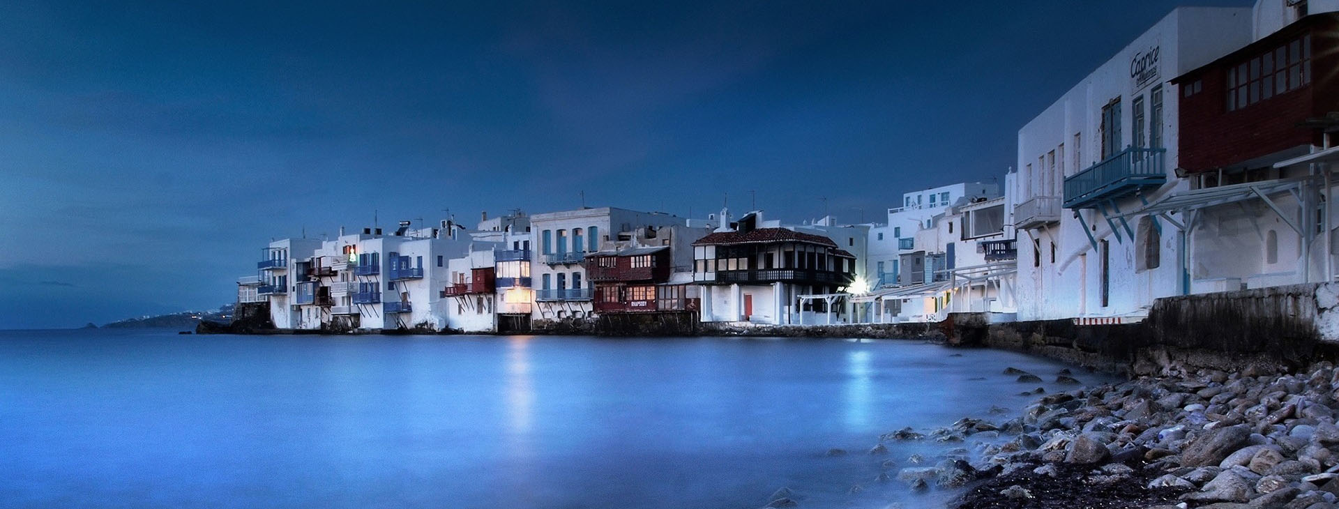 """Little Venice"" by night at Mykonos island"