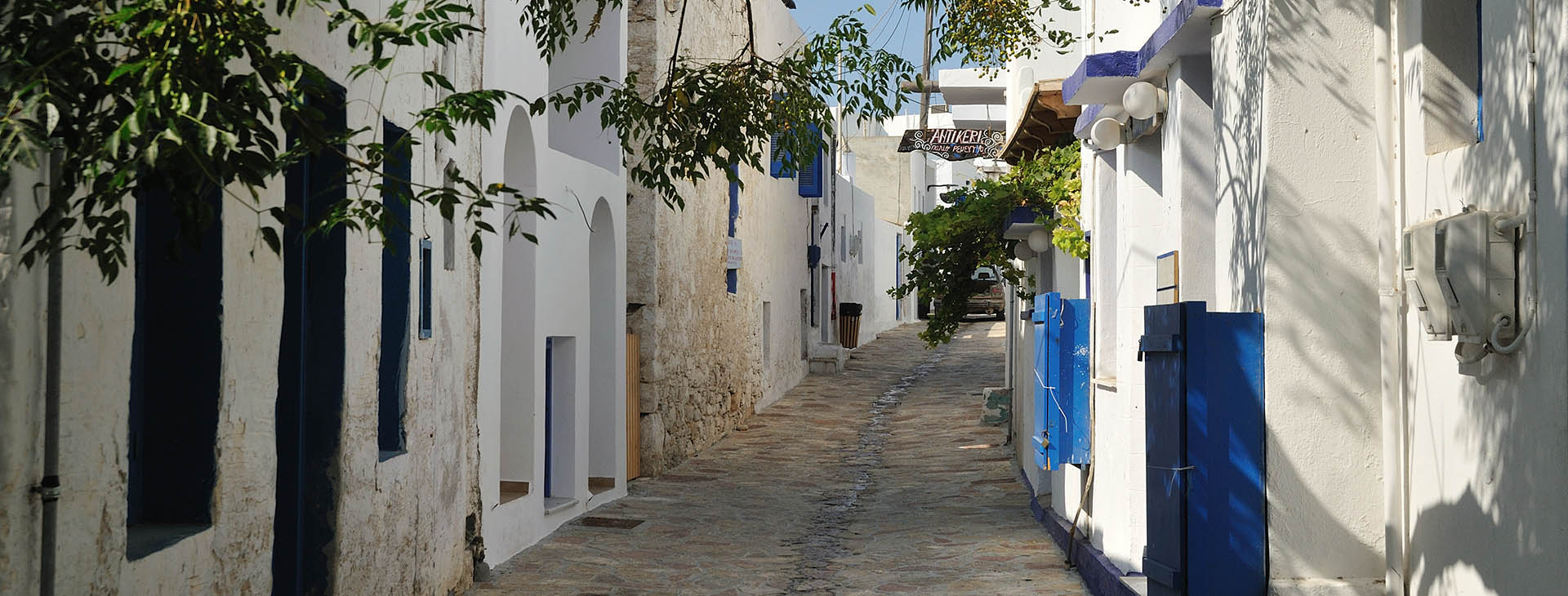 Chora, Koufonissi island