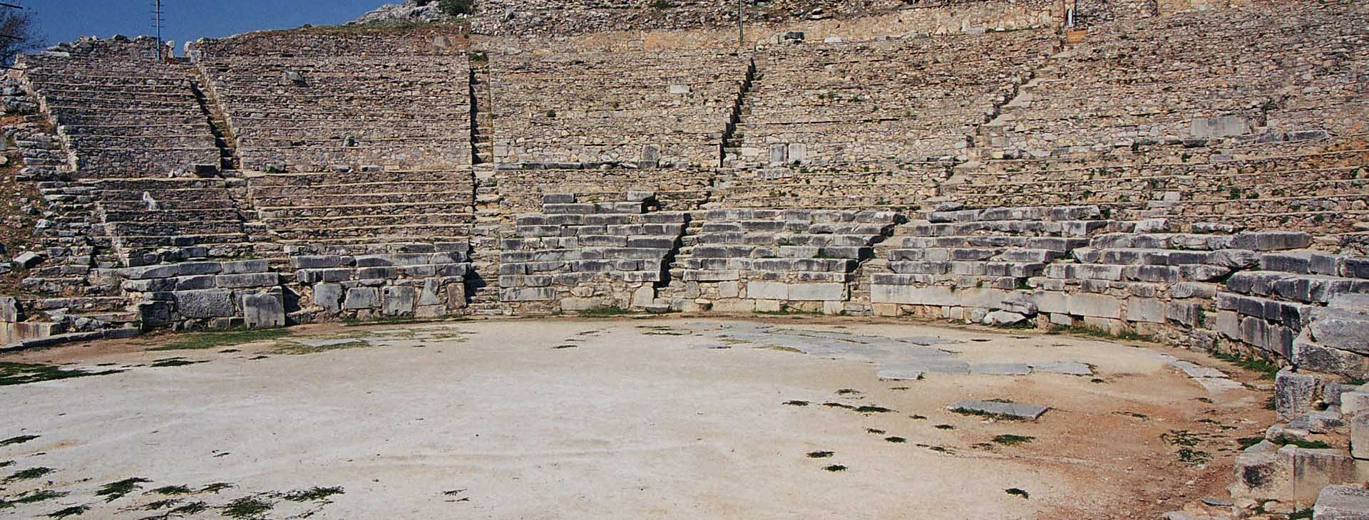Ancient theatre at the Archaeological site of Philippi, Drama