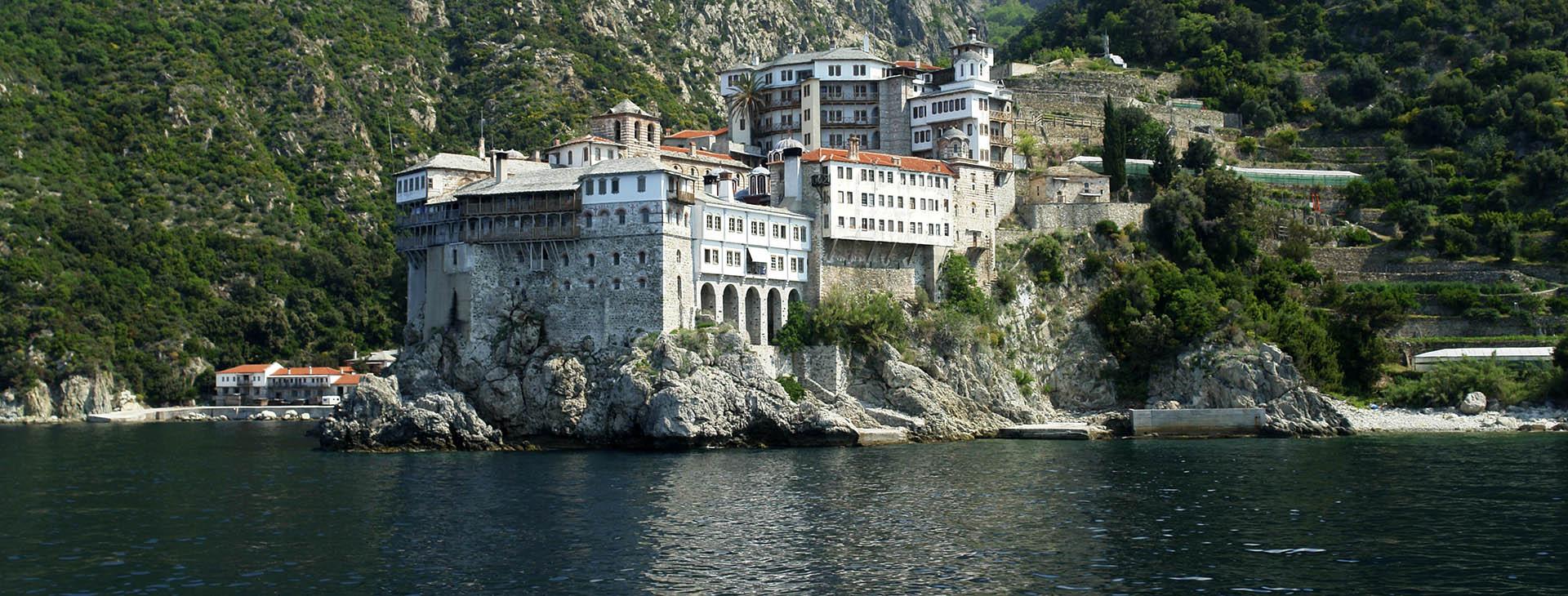 Monastery at Mt. Athos, Halkidiki (Chalkidiki)