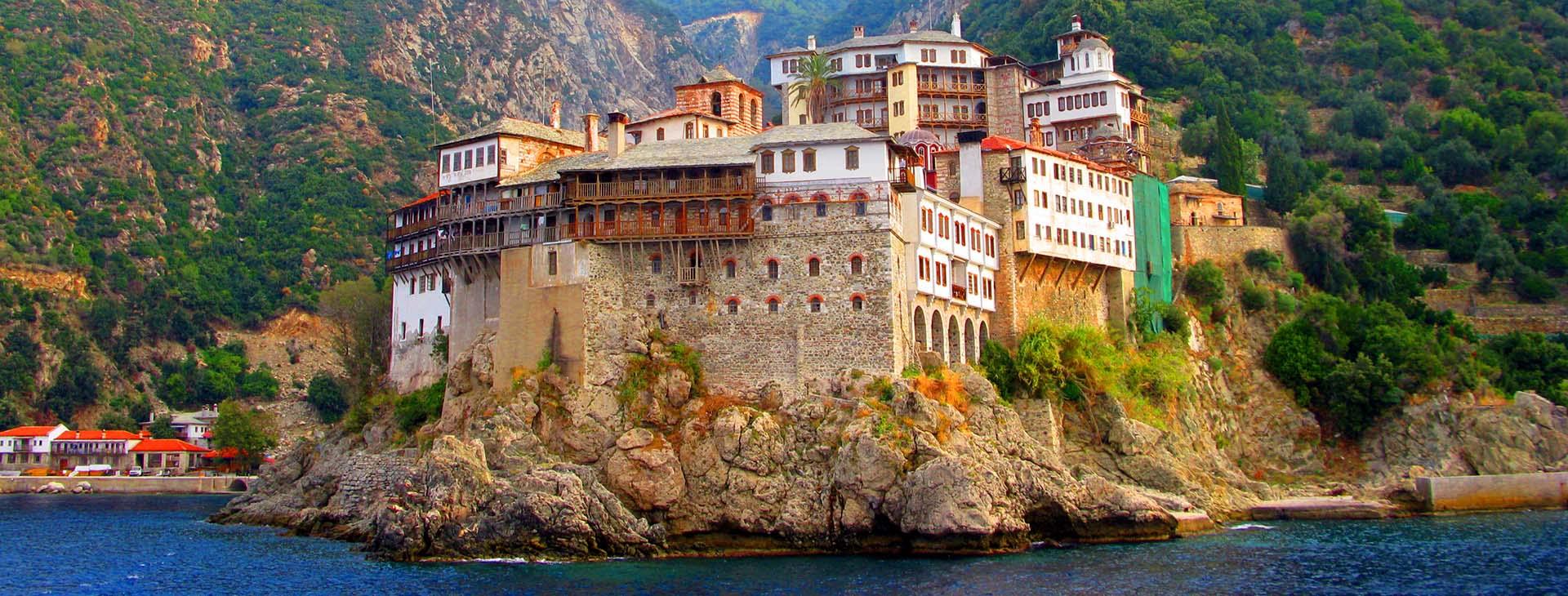 Grigoriou Monastery, Mt. Athos, Halkidiki (Chalkidiki)