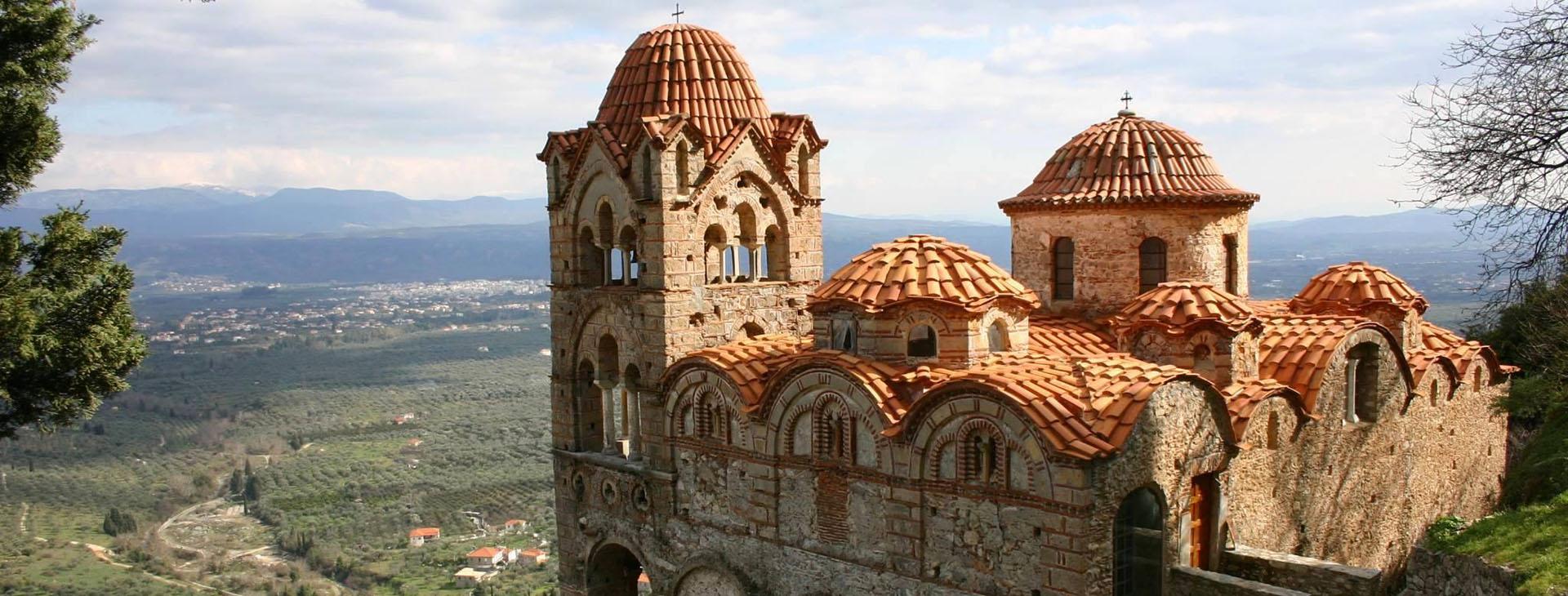 Mystras, Church of Agia Sophia, Lakonia