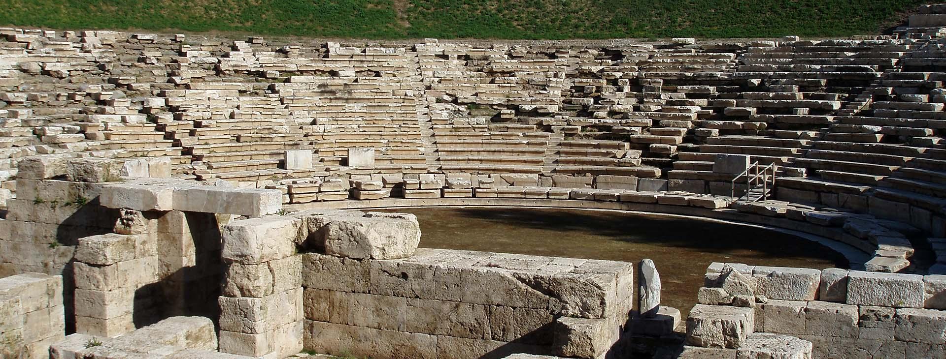 Ancient Theatre, Larisa city
