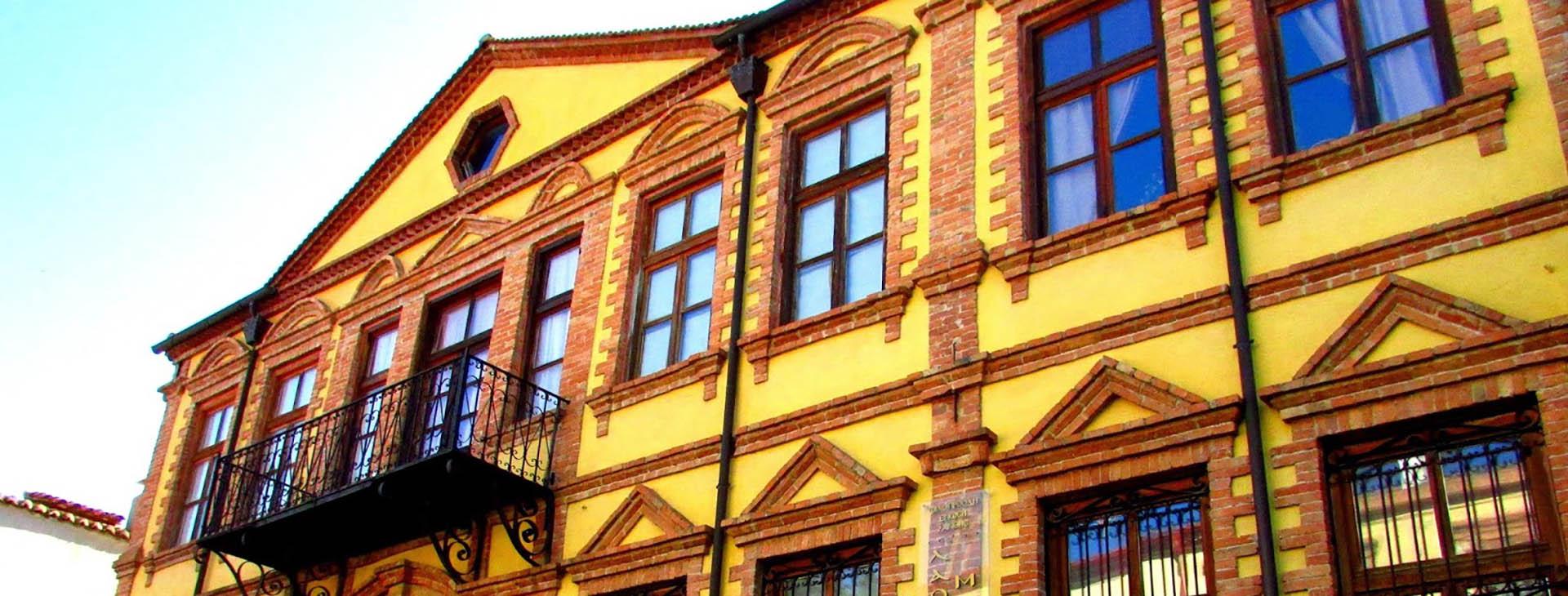 Folklore Museum of Xanthi