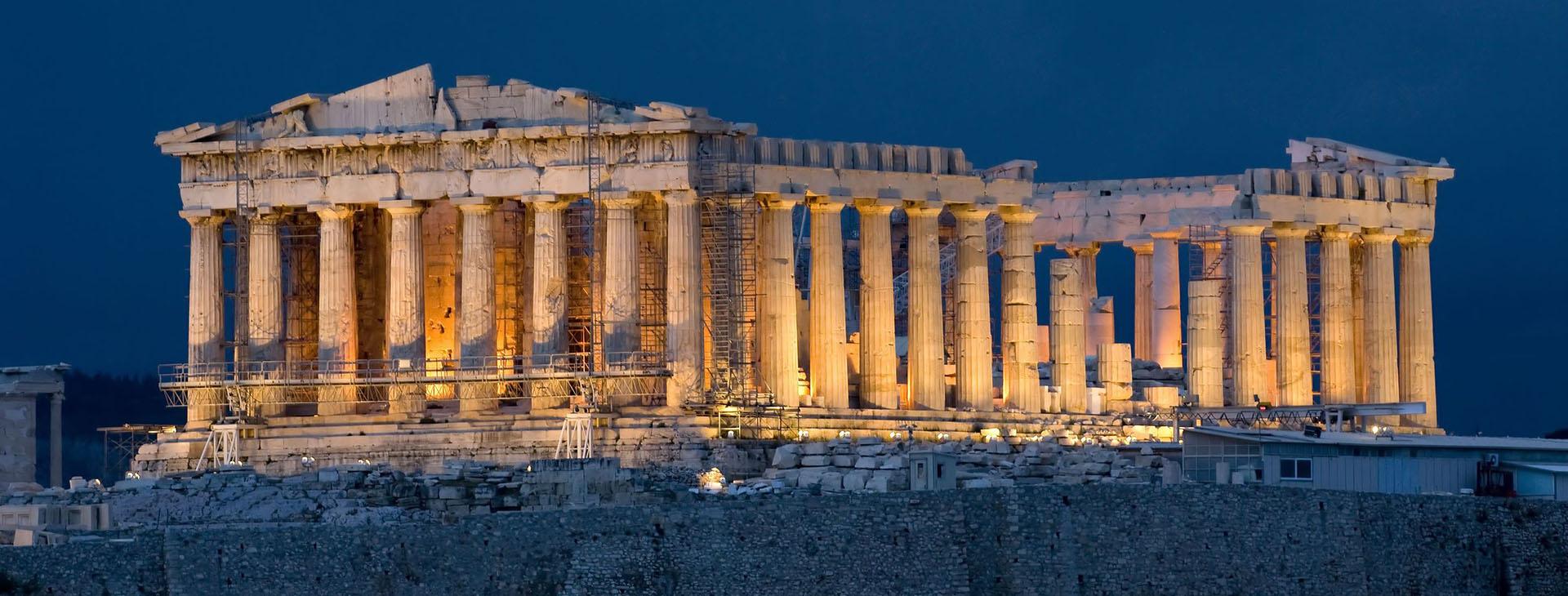 The Parthenon at Athens' Acropolis by night