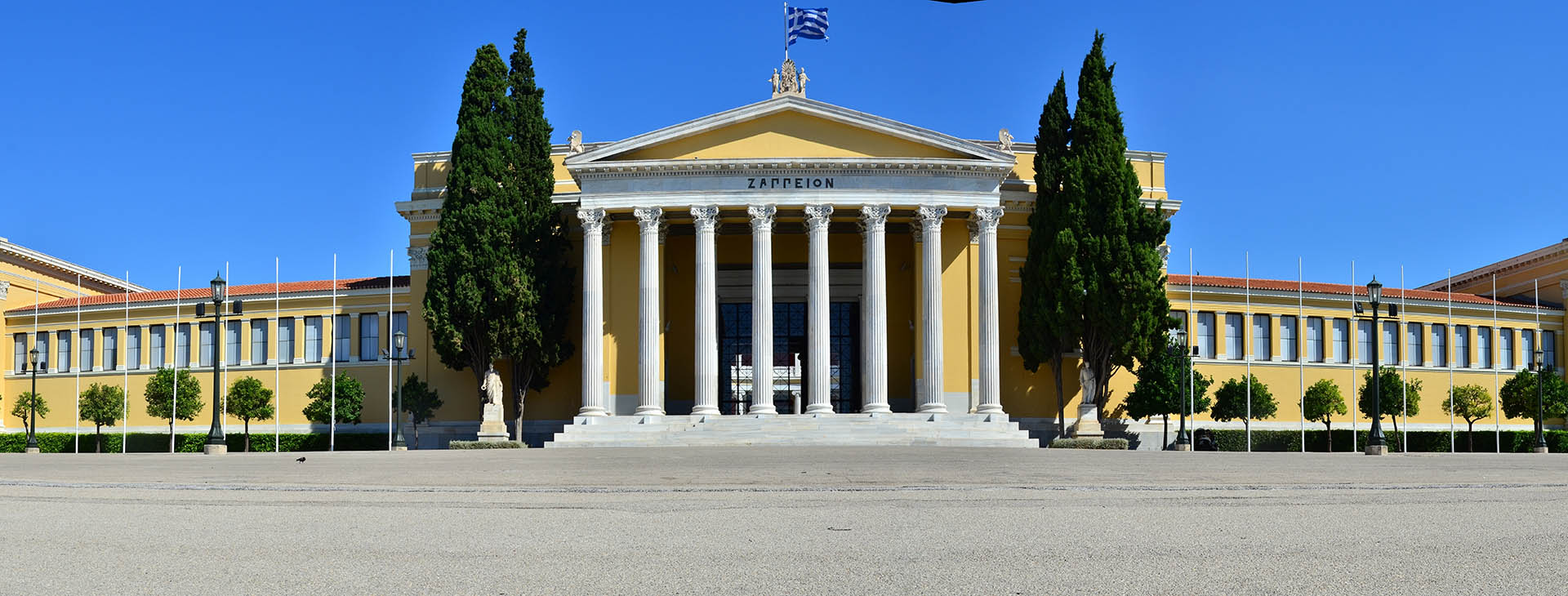 The Zappeion Hall, Athens