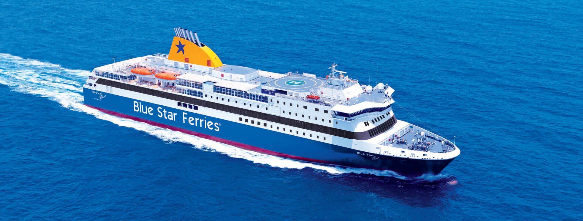 Greek Ferry Tickets